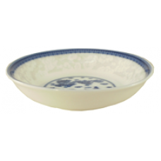 "Blue Dragon II - 4"" Sauce Dish"