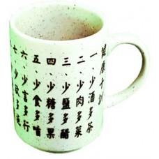 """4"""" (8oz) Cup"""