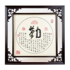"""23"""" x 23"""" Oriental Wall Ornament"""