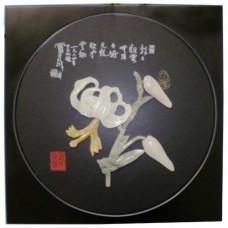 """18"""" x 18"""" Oriental Wall Ornament"""