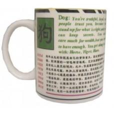 10oz Chinese Zodiac Mug - Dog