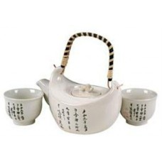 1 (10oz) Tea Pot & 2 (2oz) Cups - White Tea Set