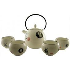 20oz Tea Pot; (4) 4oz Cups