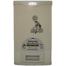 Rice Dispenser - Manual Control