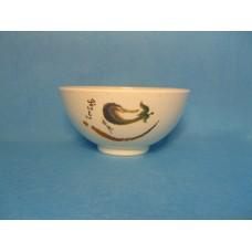 "5"" Rice Bowl (14oz)"