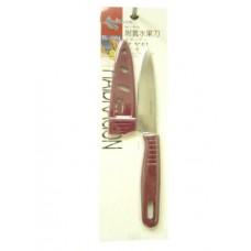 Fruit Knife (RH)