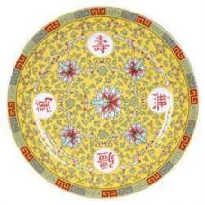 """10"""" Yellow Round Plate"""