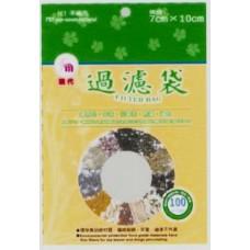 Filter Bag - 7cm x 10cm