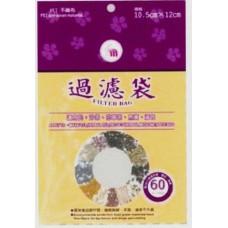 Filter Bag - 10.5cm x 12cm