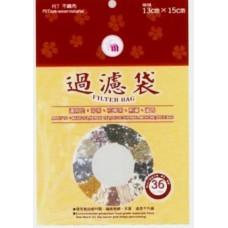 Filter Bag - 13cm x 15cm