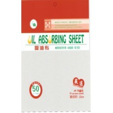 18cm Oil Absorbing Sheet
