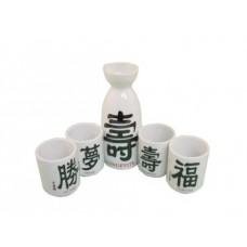 (4) 2oz Sake Cups & (1) 5oz Sake Server