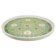 Green Round Tray