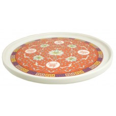 Red Round Tray