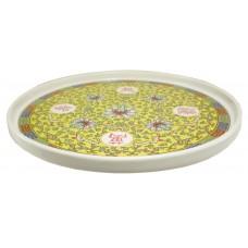 Yellow Round Tray