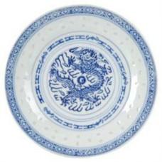 """10"""" Plate - Rice Pattern Set"""