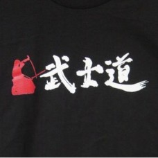 XXL Kanji T-Shirt - New Bushido