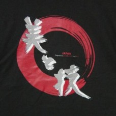 Kanji T-Shirt - Beauty & Tech