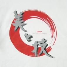 Kanji T-Shirt - Beauty & Tech White