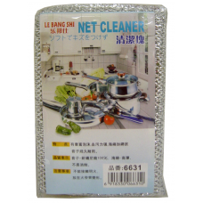 3-pc Cleaning Pad