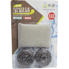 2-pc Stainless Steel Scrubber with Sponge
