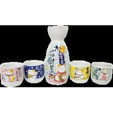 Lucky Cat Sake Set