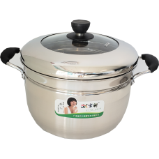 26-cm. 2-Layer Stainless Steel Steamer