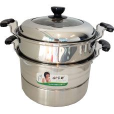 28-cm. 2-Layer Stainless Steel Steamer