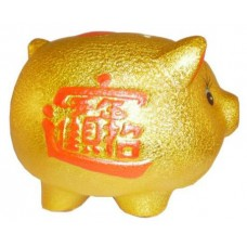"10"" Ceramic Piggy Bank"