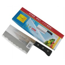 "6 3/4"" L x 3 3/8"" W - Kitchen Knife"