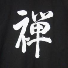 XXL Kanji T-Shirt - Zen