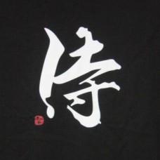 XXL Kanji T-Shirt - Samurai