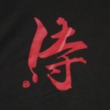 Kanji T-Shirt - Samurai (Red)