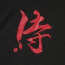 XXL Kanji T-Shirt - Samurai (Red)