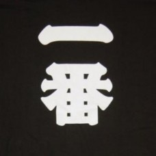 XXL Kanji T-Shirt - No. 1