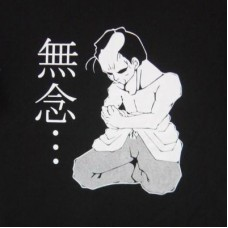 XXL Kanji T-Shirt - Harakiri