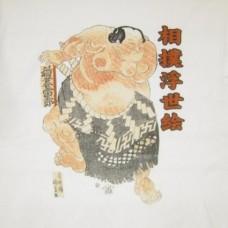 XXL Kanji T-Shirt - Sumo
