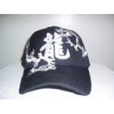 Chinese Character Cap - Dragon