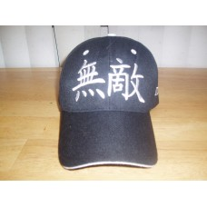 Chinese Character Cap - Invincibility