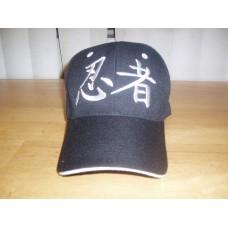 Chinese Character Cap - Ninja