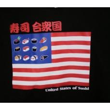 Kanji T-Shirt - Sushi