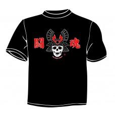 Kanji T-Shirt - Spirit