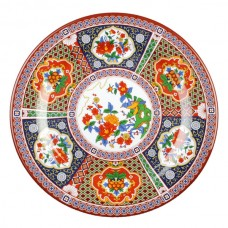 "Peacock - 12 5/8"" Round Plate"