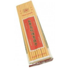 Melamine Chopsticks - Yellow