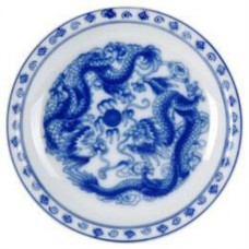 "10"" Plate - Dragon Pattern"