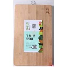 34 x 24 x 1.8cm Bamboo Cutting Board