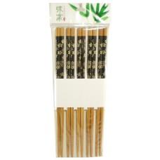 5-Pair Bamboo Chopsticks