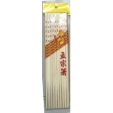 10-Pair Bamboo Chopsticks