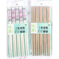 5-Pair Carbonized Bamboo Chopsticks