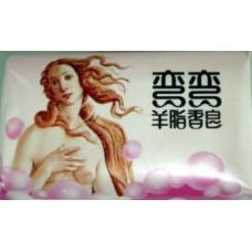 Lanolin Cosmetic Soap